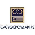 eleftheroudakis